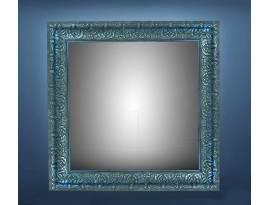 Oglinda-inramata